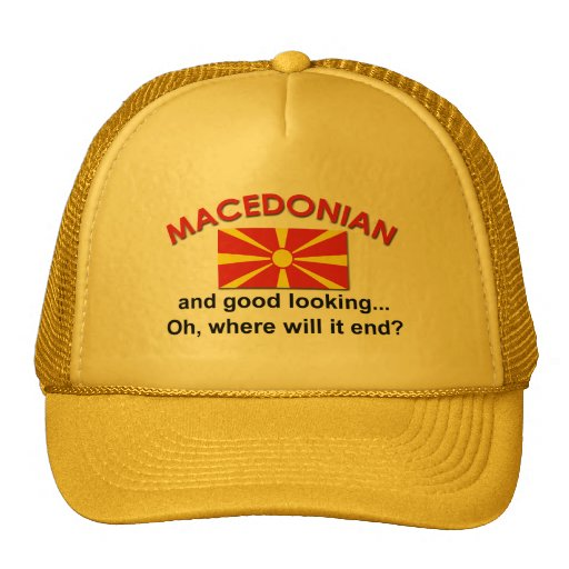 Good Looking Macedonian Trucker Hat