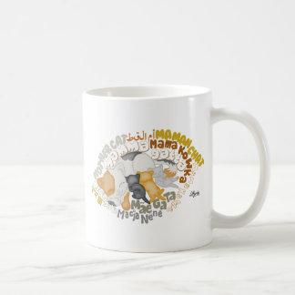 Good-looking mother coffee mugs