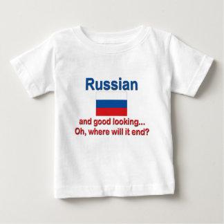 Good Looking Russian Baby T-Shirt