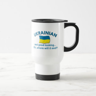 Good Looking Ukrainian Travel Mug