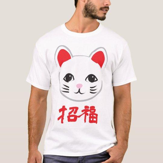 good-luck beckoning cat face (dark) T-Shirt