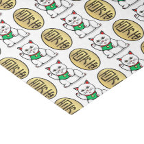 Good Luck China Kitty Tissue Paper
