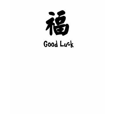 chinese symbol good - photos pictures - Bloguez.com