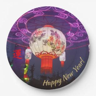GOOD LUCK CHINESE LANTERN PAPER PLATE  sc 1 st  Zazzle & Chinese Dog Year 2018 Plates   Zazzle