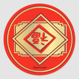 Good Luck Chinese New Year Sticker