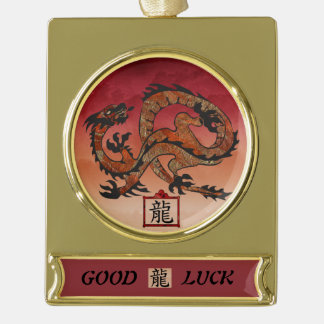 Good Luck Dragon Red Sky Custom Text Gold Plated Banner Ornament