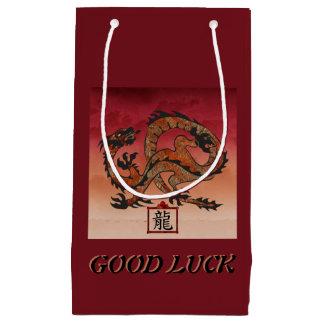 Good Luck Dragon Red Sky Customizable Text Small Gift Bag