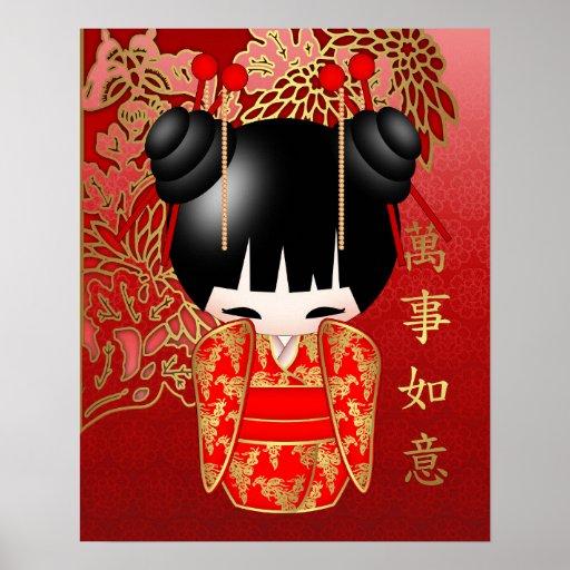 Good Luck Kokeshi Doll Print
