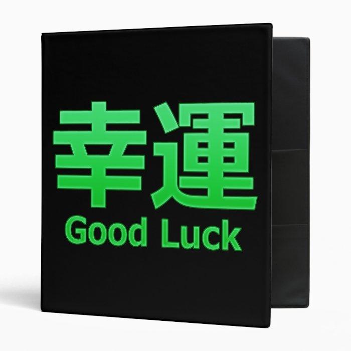 Good Luck (Kouun) Binder