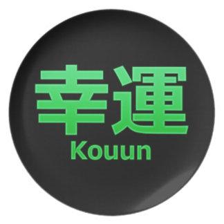 Good Luck (Kouun) Dinner Plate