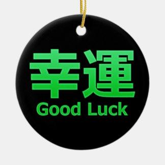 Good Luck (Kouun) Ornaments