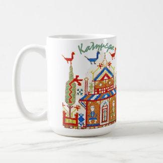 Good Morning from Samos Classic White Coffee Mug