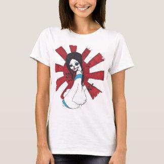 Good Morning Gion T-Shirt