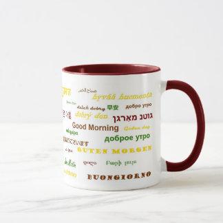 Good Morning World Mug