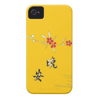 good night bright yellow flower iPhone 4 Case-Mate cases