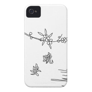 good night flower artwork iPhone 4 Case-Mate case