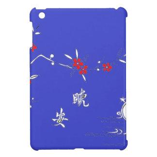 good night purple flower moon case for the iPad mini
