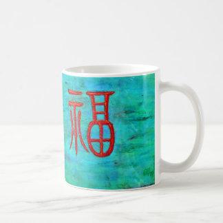 Good Vibes! Mug