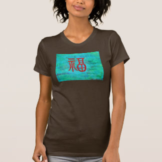 Good Vibes! T Tshirt