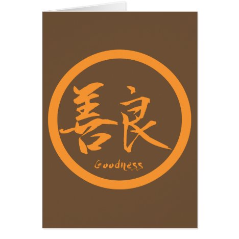 Goodness Kanji Note Cards | Orange Kamon