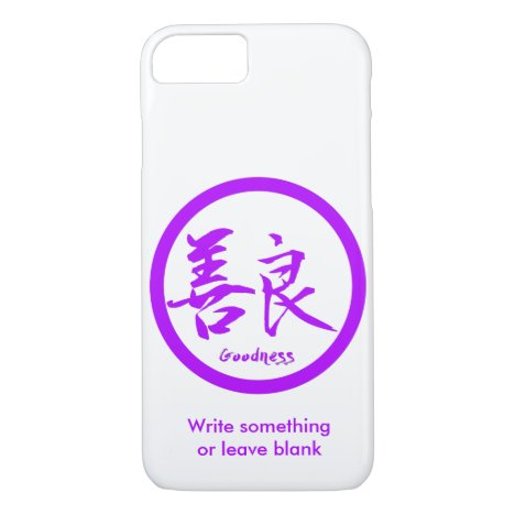 Goodness Purple Kanji  Kamon | iPhone 7 cases