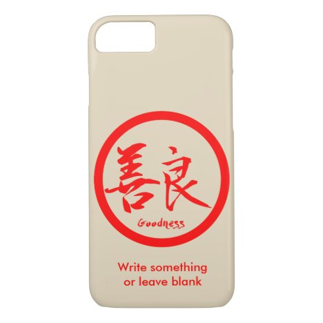 Goodness Red Kanji  Kamon | iPhone 7 cases