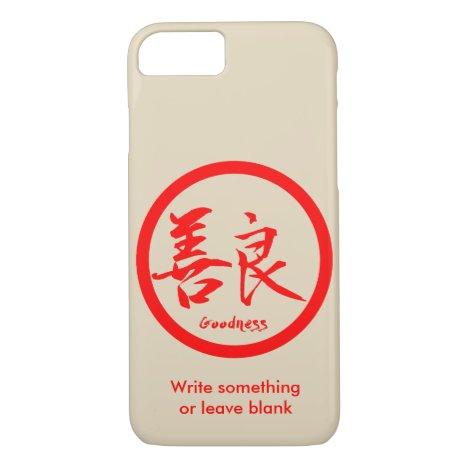 Goodness Red Kanji  Kamon | iPhone 7 cases