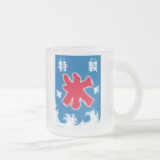 Goods of Japan -Hyouki- Frosted Glass Coffee Mug