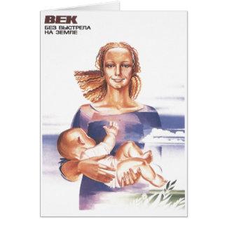 Gorbachev 010 card