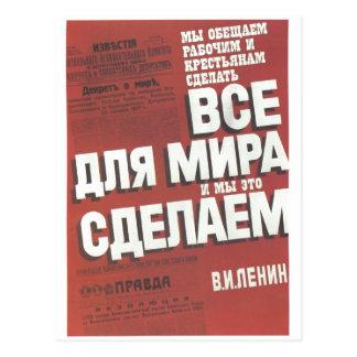 Gorbachev 013 postcard