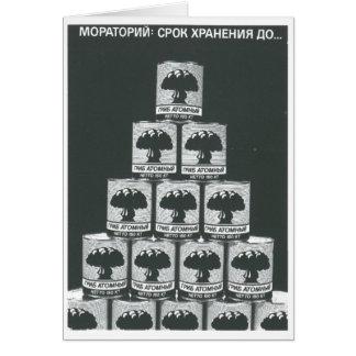 Gorbachev 015 card