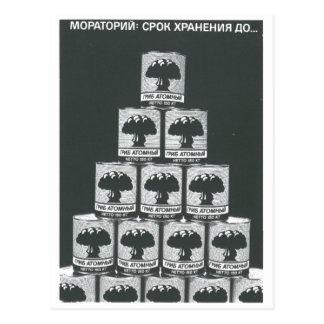 Gorbachev 015 postcard