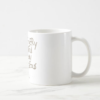 gorgeous butt coffee mug