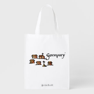 Goropary Grocery Bag