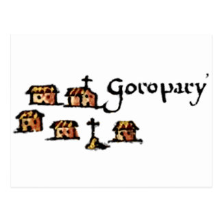 Goropary Postcard