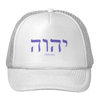 Gorra azul de las letras de Yahweh (en hebreo)