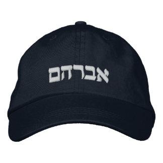 Gorra de Av ra ham - Abraham en casquillo hebreo Gorras Bordadas