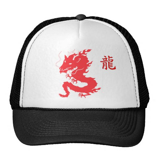 Gorra de béisbol asiático de la letra del dragón r