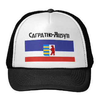 Gorra de béisbol de Carpatho Rusyn