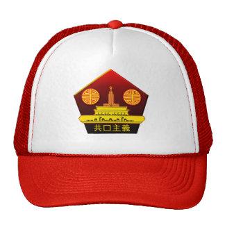 Gorra de béisbol del logotipo del Partido Comunist
