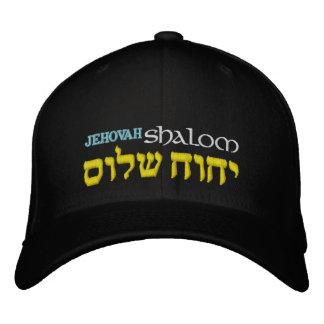 Gorra de Flexfit del hebreo de Jehová Shalom Gorras Bordadas