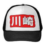 Gorra de H Kawasaki
