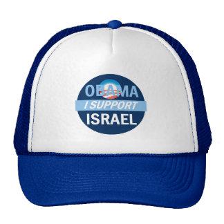 Gorra de Israel de la ayuda de Obama I
