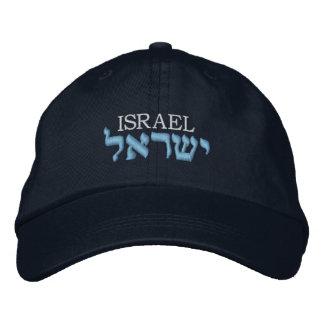 Gorra de Israel - la palabra Israel está en hebreo Gorra Bordada