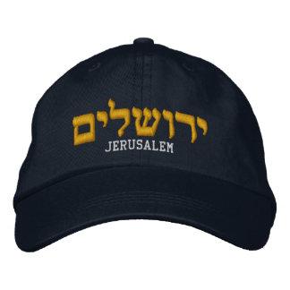 Gorra de Jerusalén - la palabra Jerusalén está en  Gorra De Béisbol Bordada