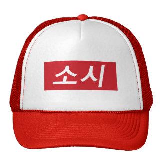 Gorra de Soshi