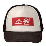 Gorra de Sowon