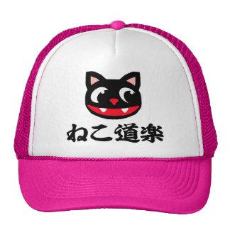 Gorra del amante de los gatos