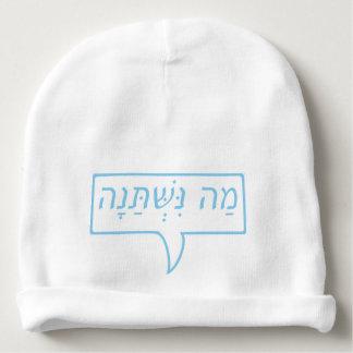 Gorra del bebé del Mah Nishtanah Gorrito Para Bebe