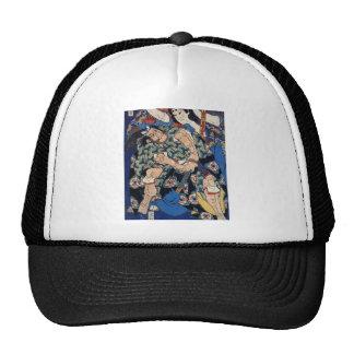 "Gorra del camionero de ""Kusunoki Tamonmaru"" de Hok"